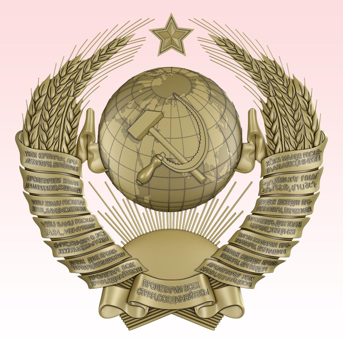 Картинка герб ссср черный фон в круге