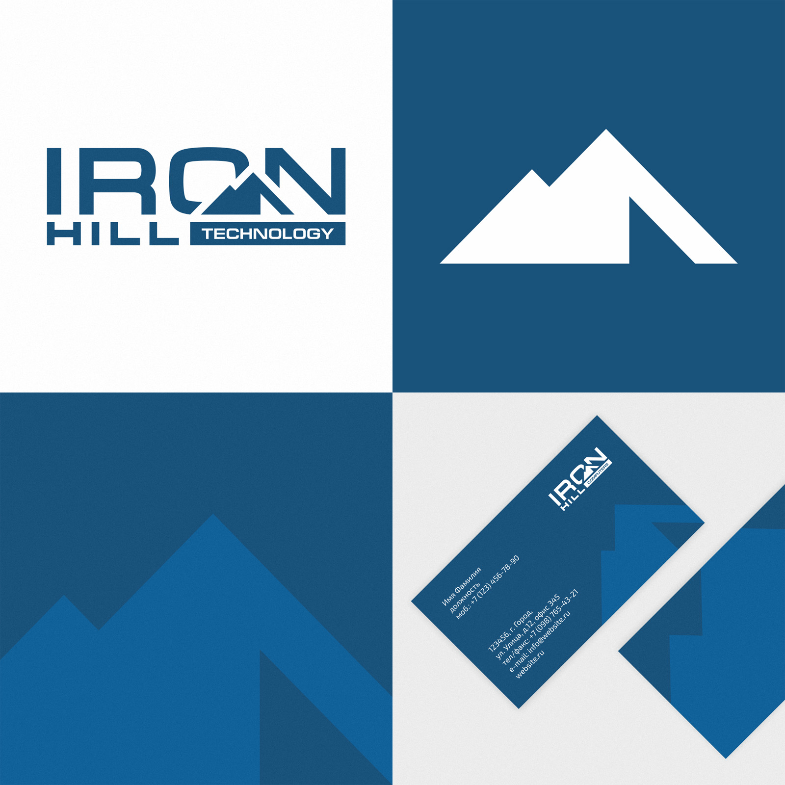 IronHill