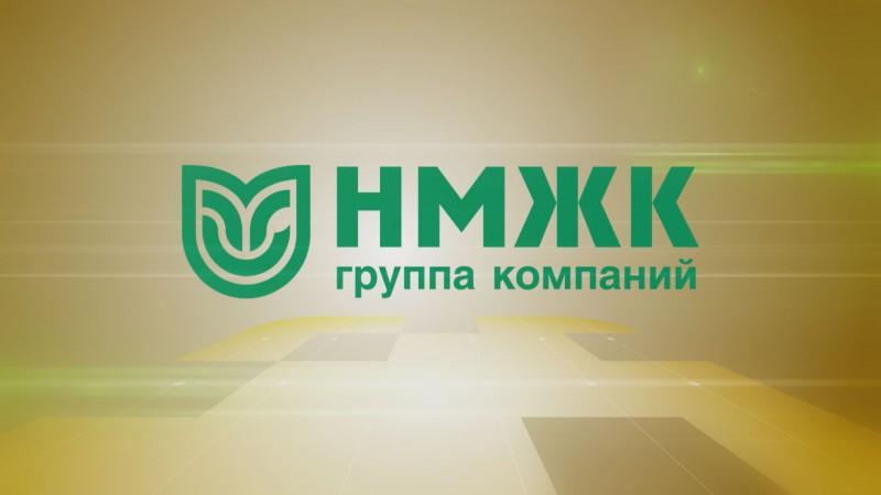 Корпоративный фильм ГК НМЖК
