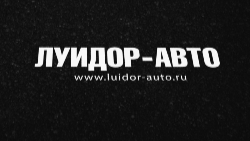 Фильм о сети автосалонов