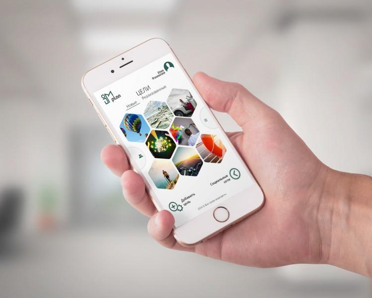 Фрилансер разработка мобильных приложений freelance vacancies
