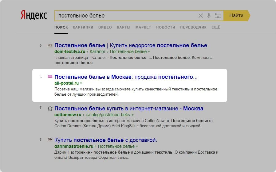 Постельное белье - регион Москва