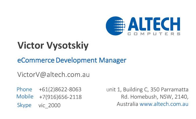 Внедрение eCommerce - торговая компания в Австралии...