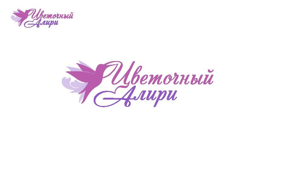 логотип производства искусственных цветов