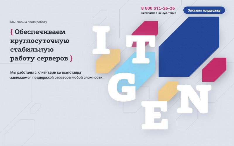 ITGen