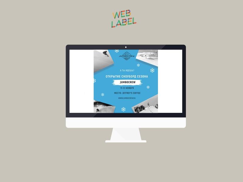 Веб-контент для спортивной школы