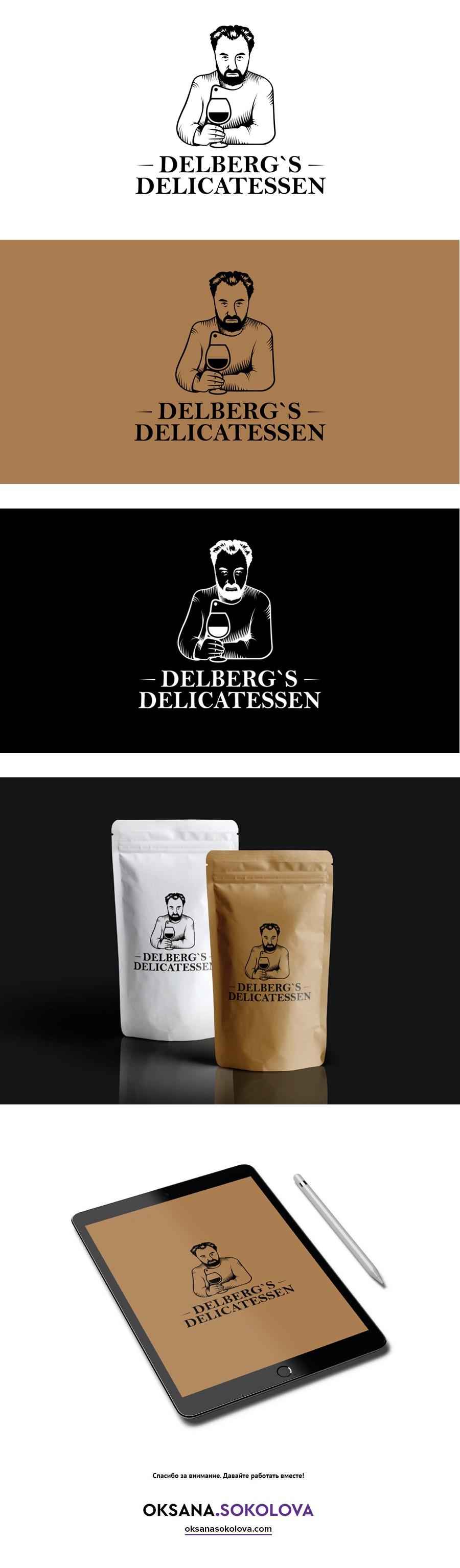 Деликатесы Дельберга (версия 1)