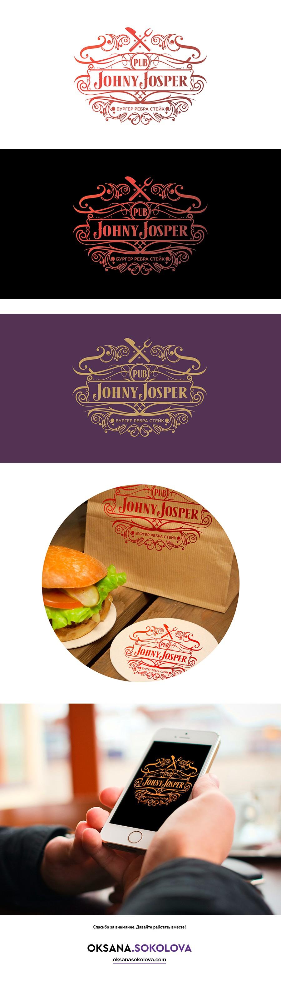 Johny Josper Pub