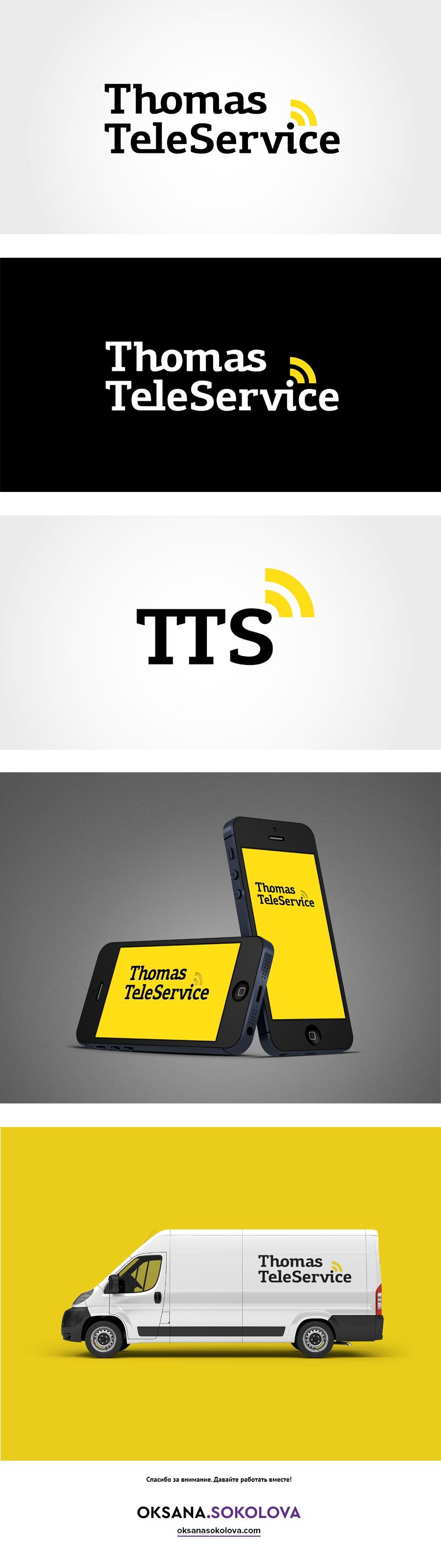 Thomas Teleservice
