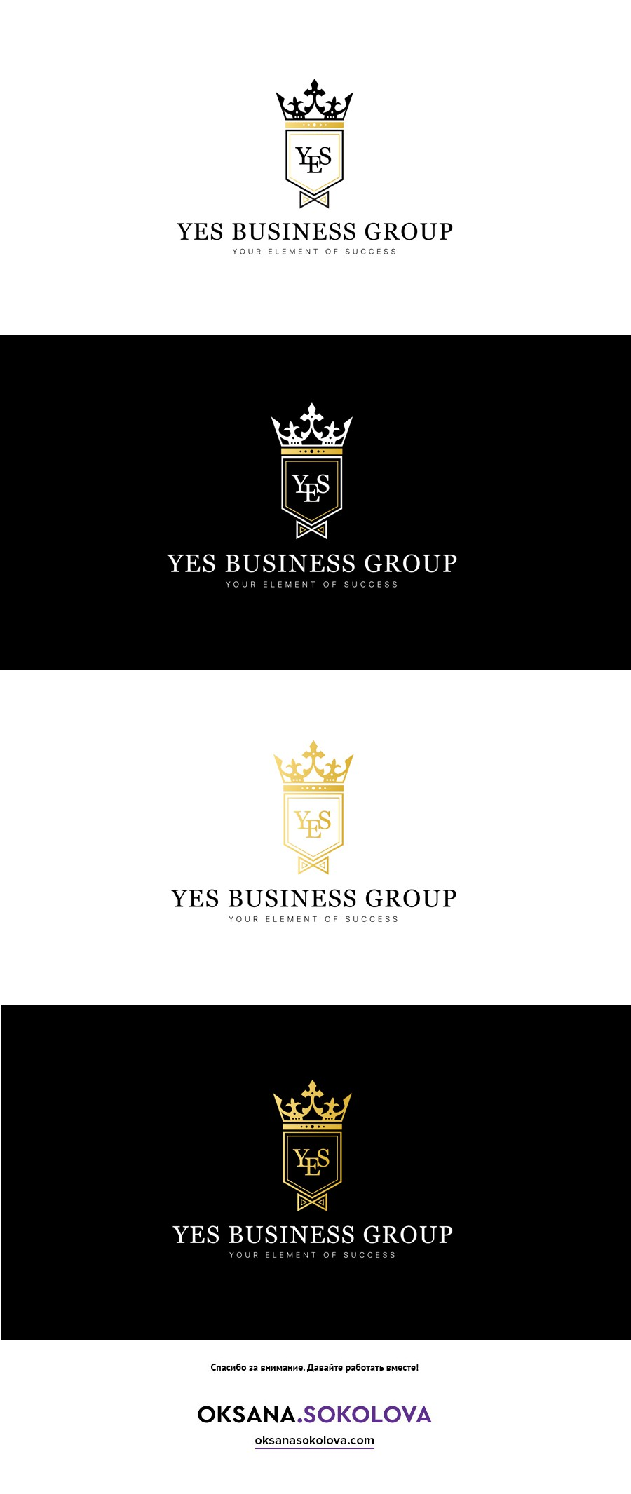 Yes Business Group