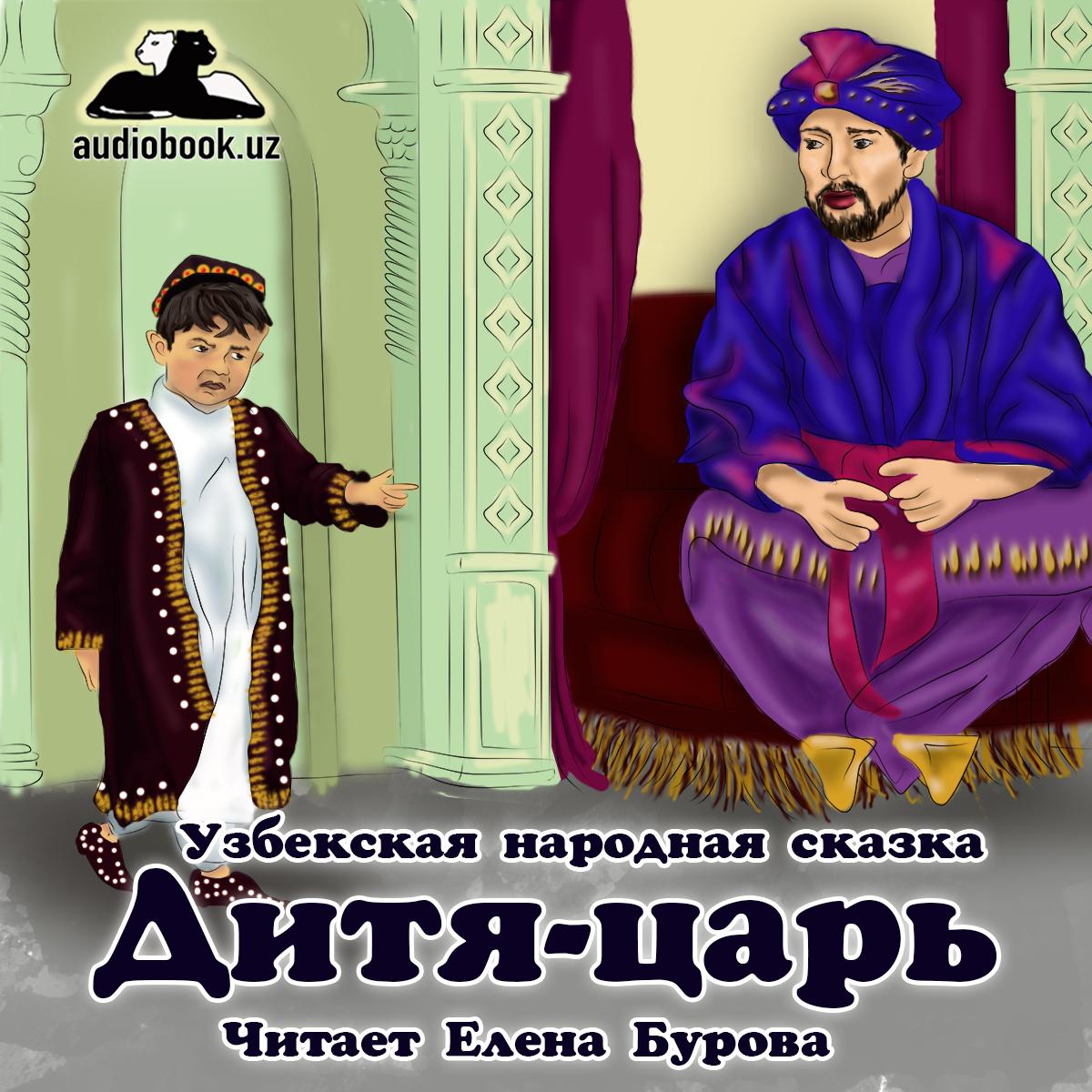 Обложка для аудиокниги
