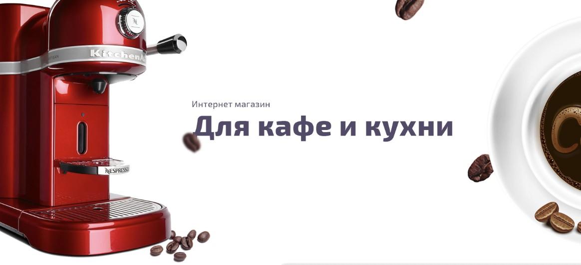 """Интернет магазин """"БойкоТорг"""""""