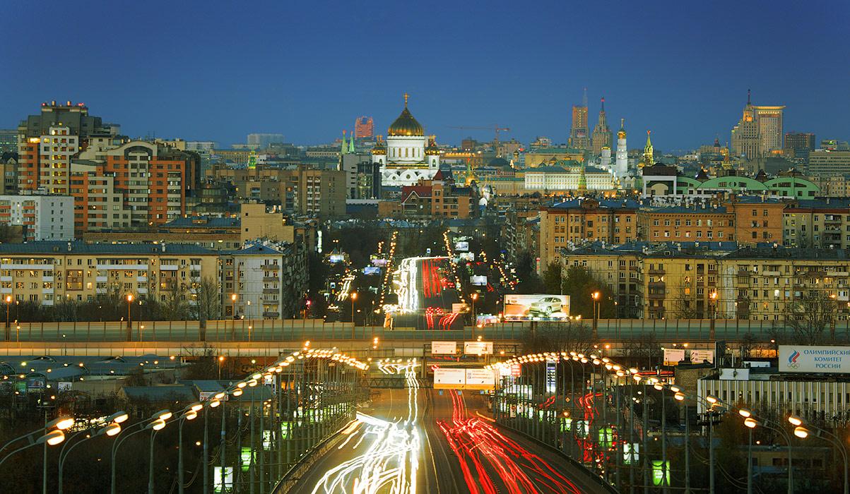 ТОП 3 элитных района Москвы 2018