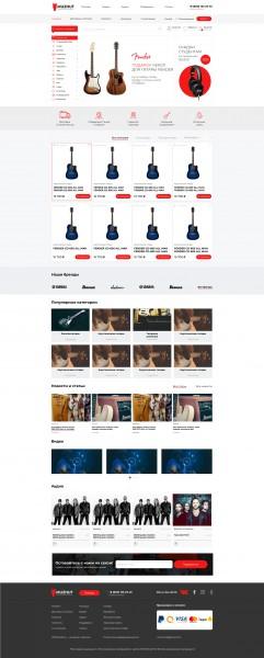 Дизайн музыкального интернет магазина