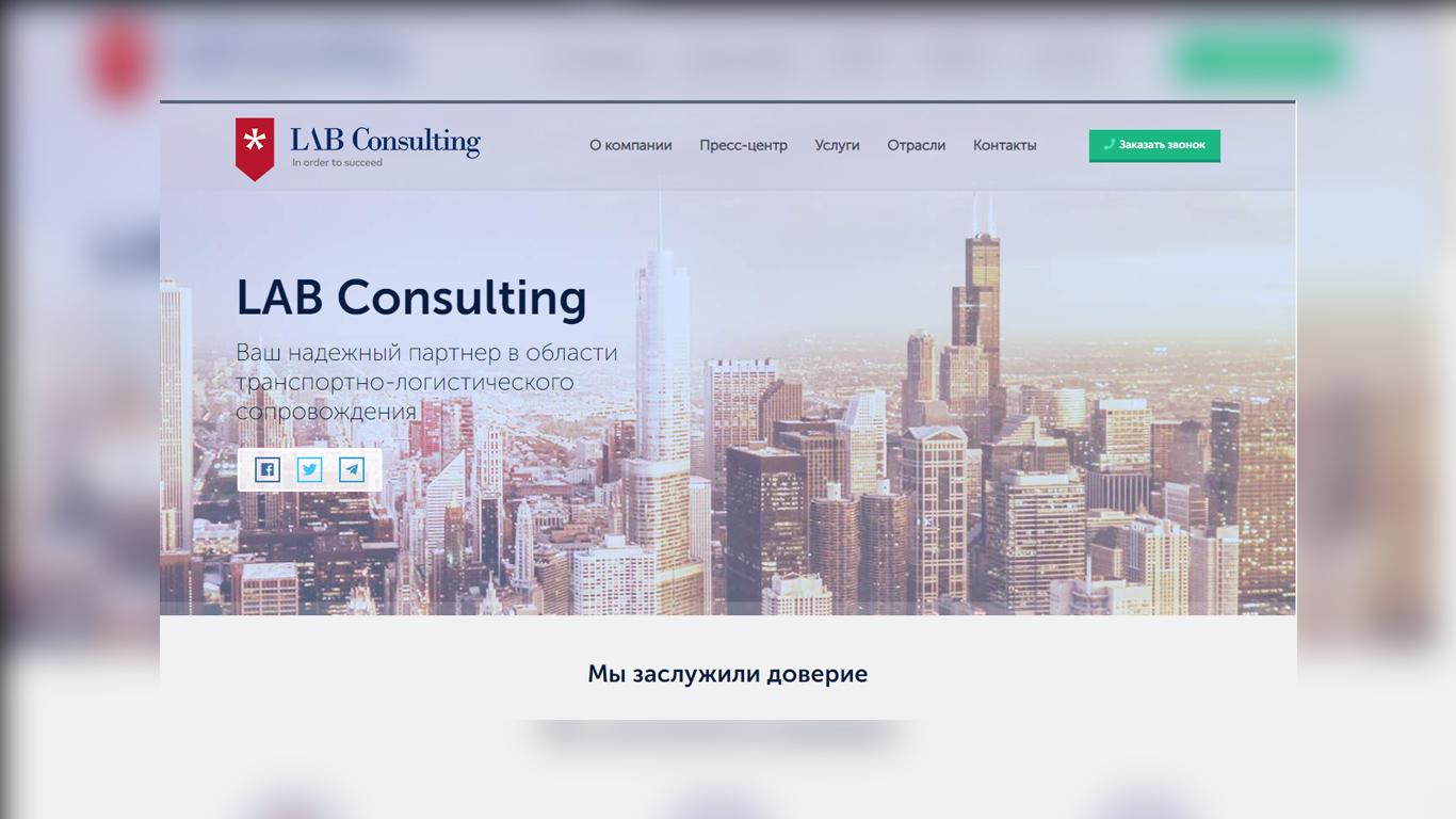 вёрстка учебного макета корпоративного сайта и интеграция на WP