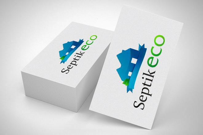 логотип для септика