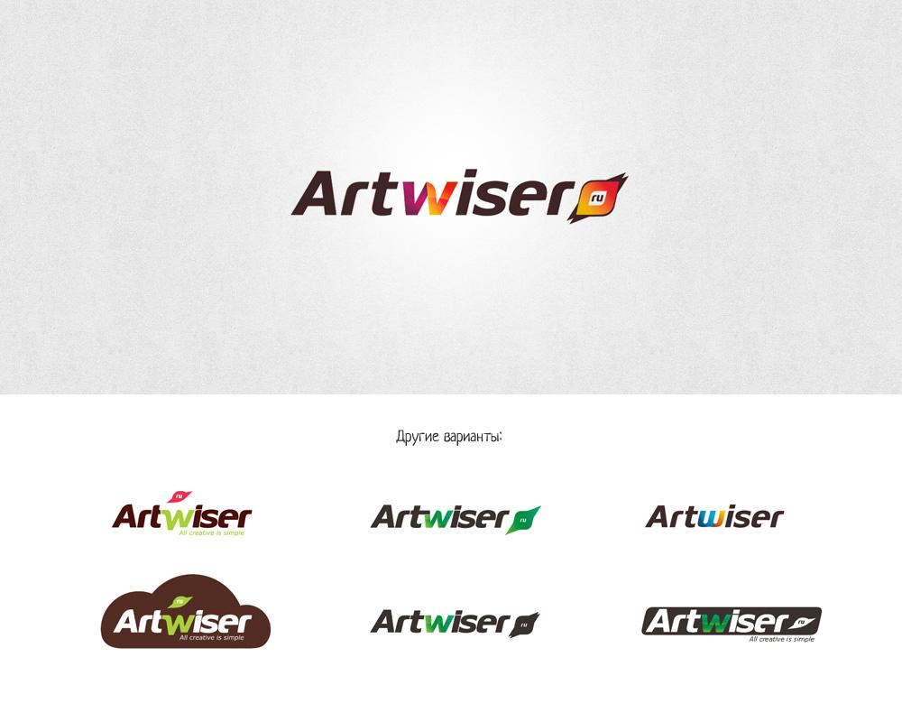 логотип artwiser