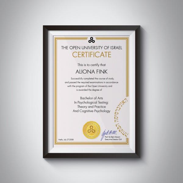 сертификат учебный