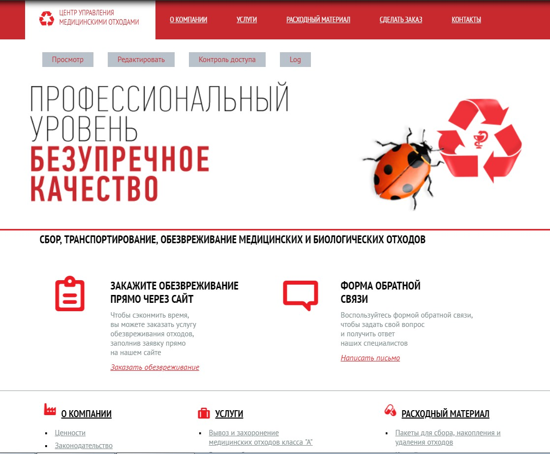 Доработка проекта ЦУМО