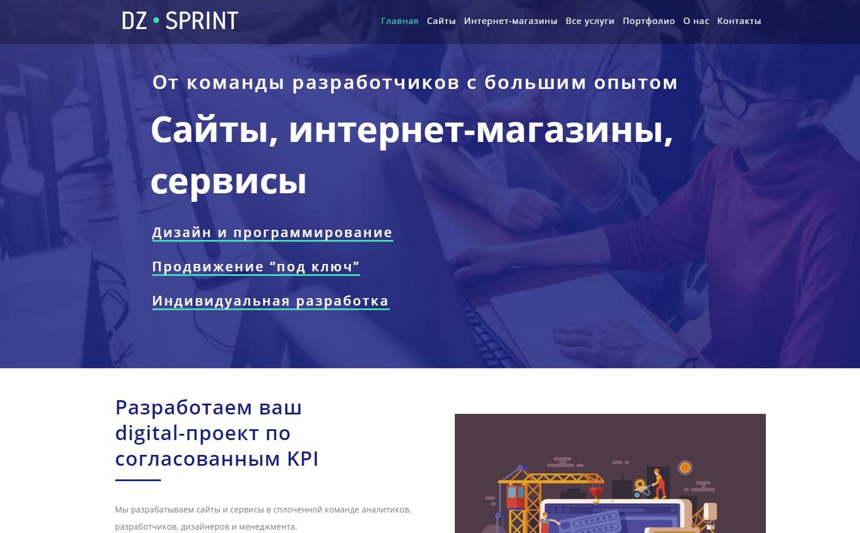 Создание сайта на основе платного шаблона