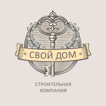 ПРОДАЕТСЯ! лого строительной компании или агентства недвижимости
