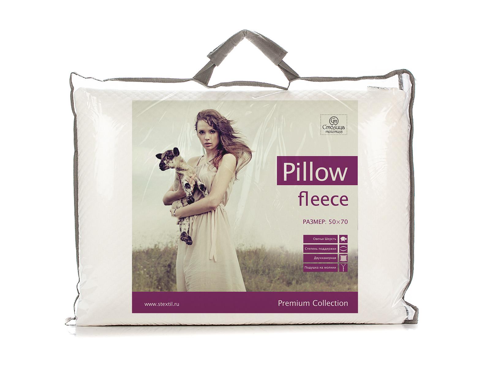 Дизайн упаковки для подушки