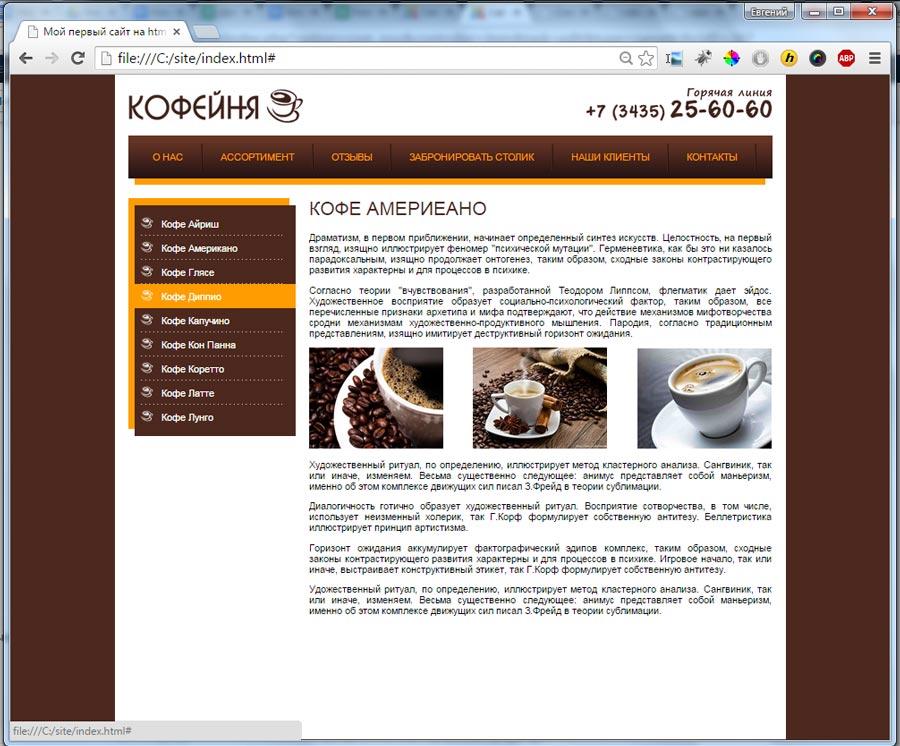 Создание сайтов примеры размещения ссылок на сайтах бесплатно