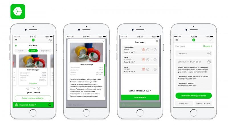 Фриланс мобильных приложений фрилансер оплата через