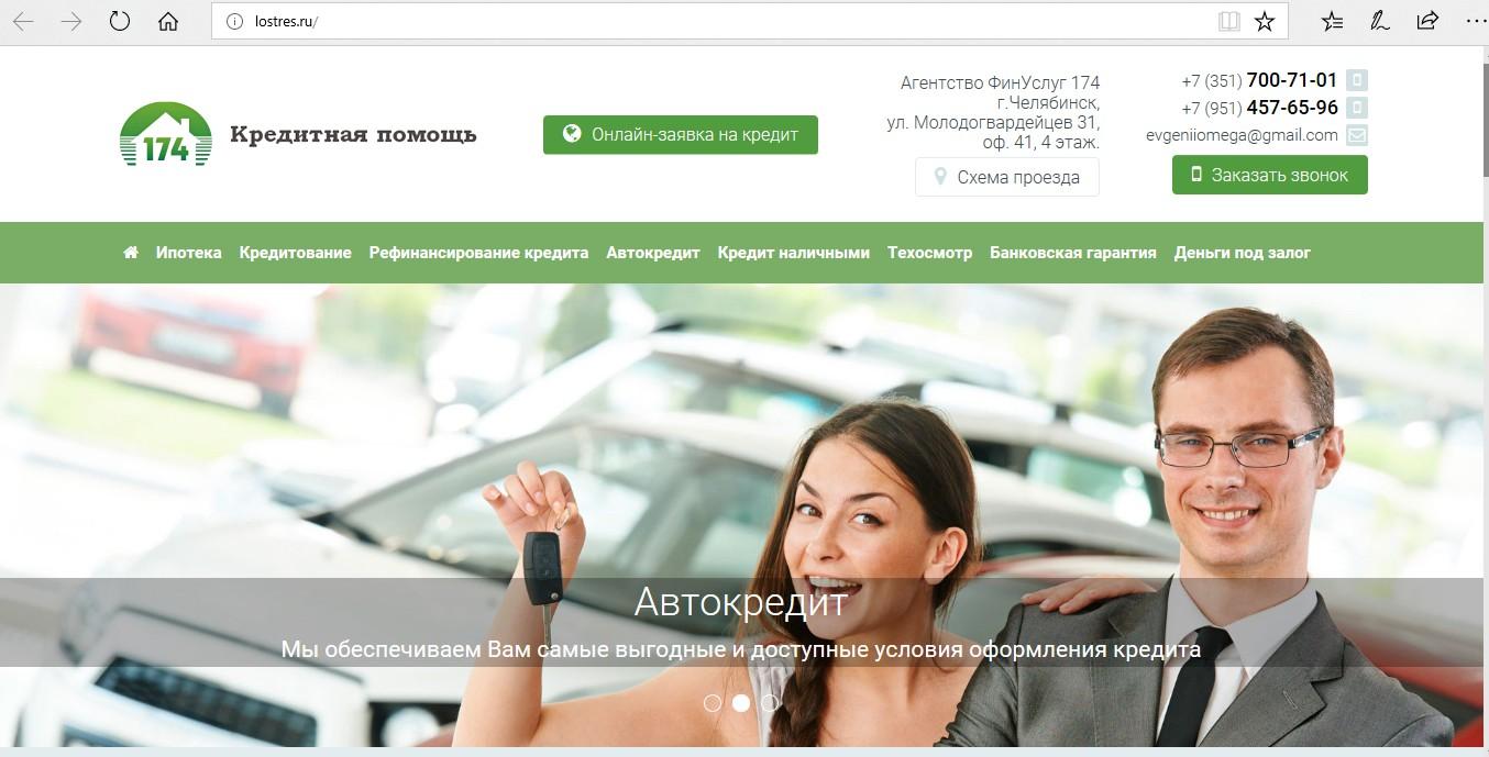 Натяжка готового сайта на CMS Wordpress