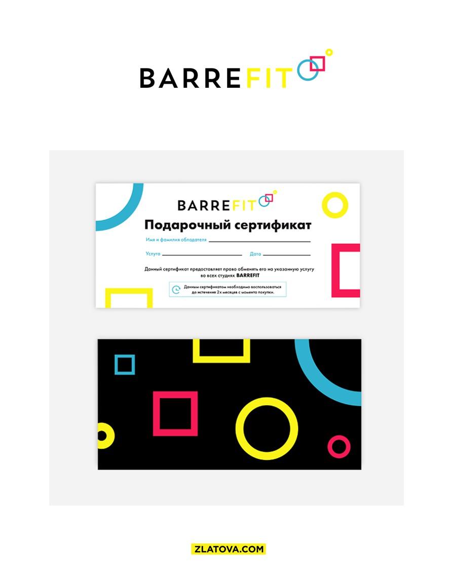 BarreFit — сертификат