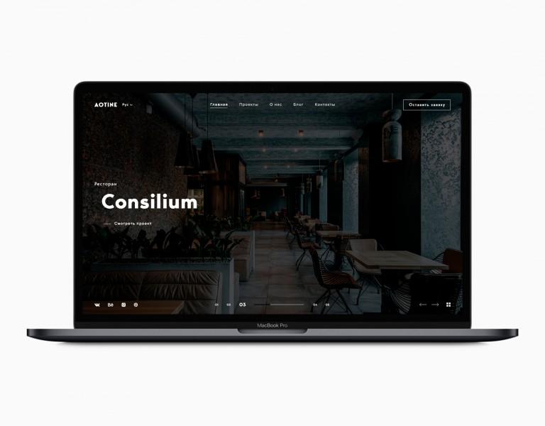 Сайт для архитектурного бюро Aotine