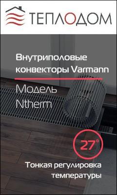 """Набор баннеров """"Конвекторы Varmann"""""""