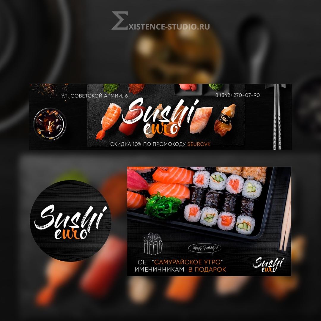Sushi Euro
