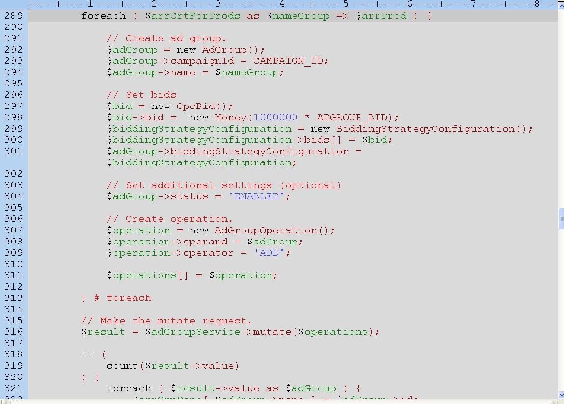 Adwords API: csv-файл с товарами, управление объявлениями