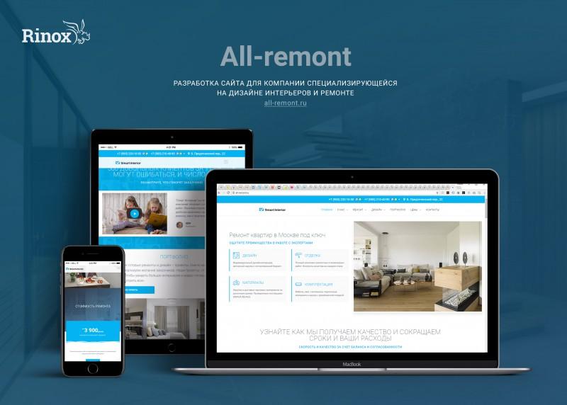 All-remont.ru