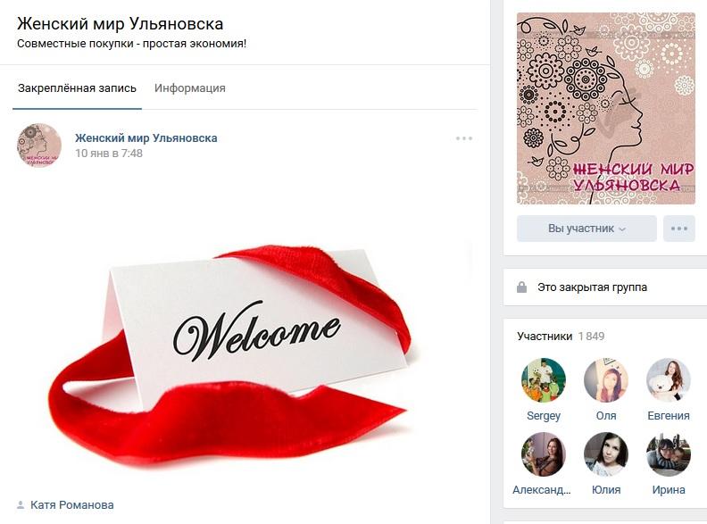 Вакансии фриланс ульяновск работа в перми вакансии удаленная свежие вакансии
