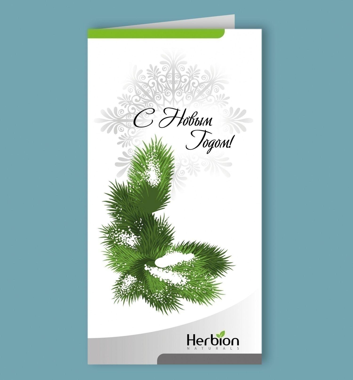 Новогодняя открытка фриланс, картинки смайликами прикольны