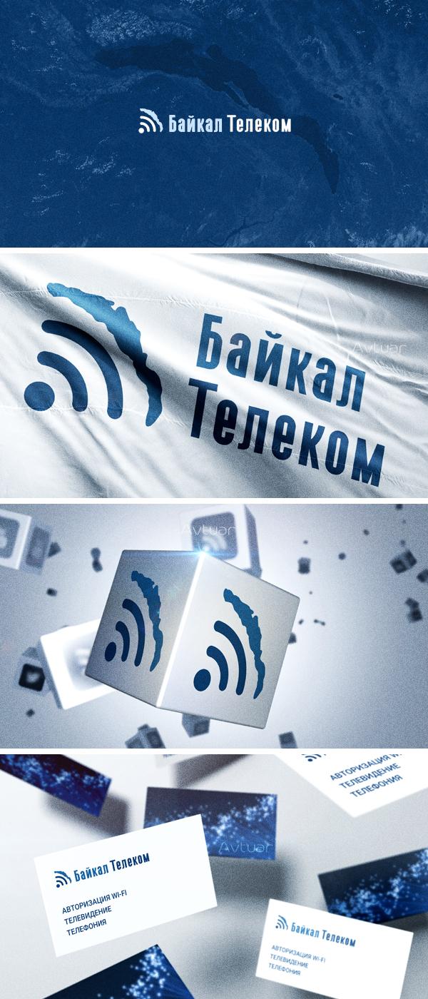 Байкал Телеком