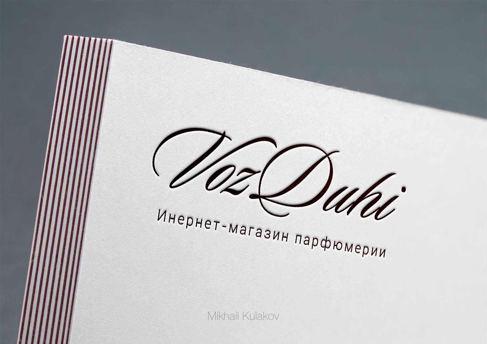 """Логотип """"VozDuhi"""""""