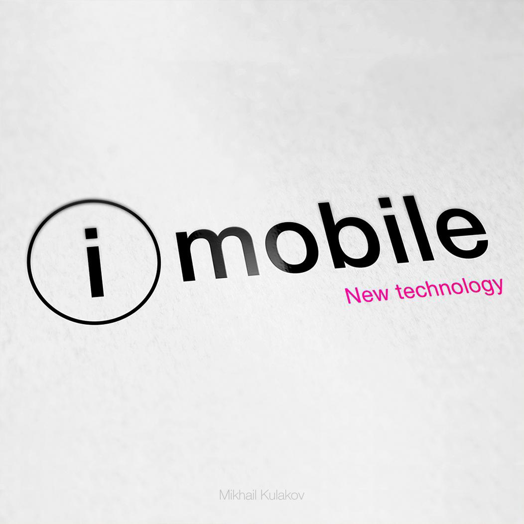 """Логотип """"iMobile"""""""