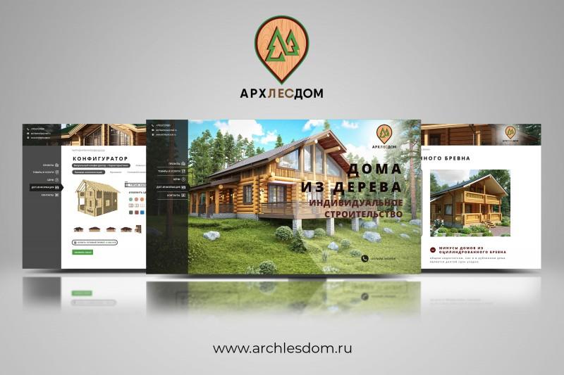 "Веб-сайт для компании ""АрхЛесДом"""