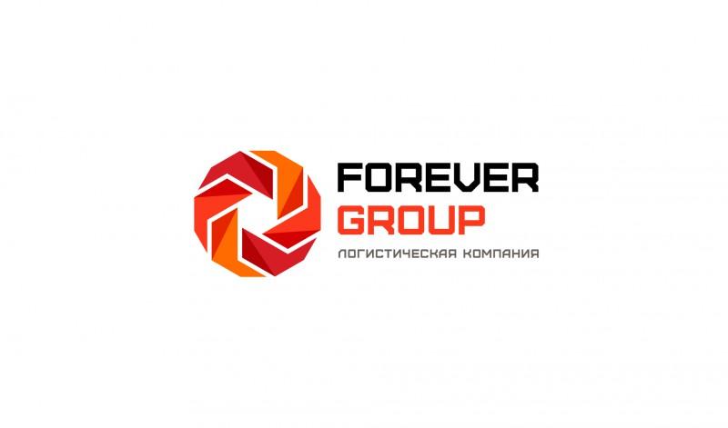 """Логотип для логистической компании """"Forevermsk"""""""
