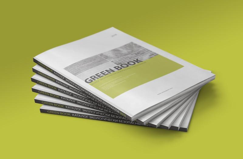 Дизайн и верстка экологического каталога для ГД РФ