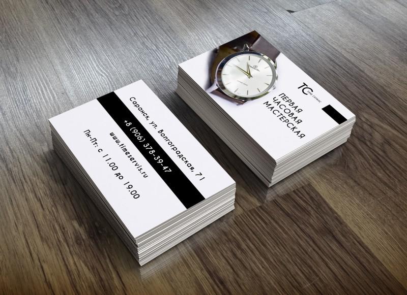 Визитка Time Сервис