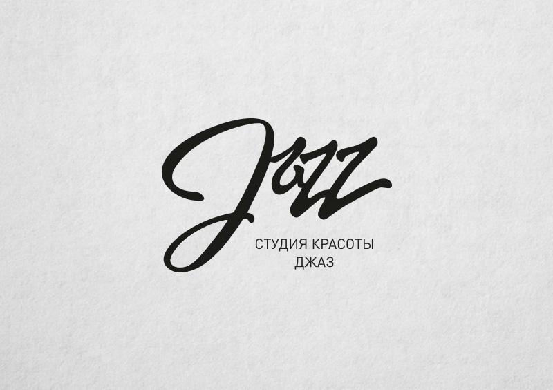 """Студия красоты """"Jazz"""""""