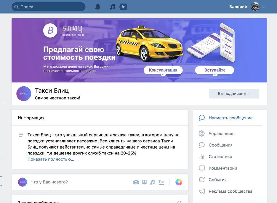 Фрилансер раскрутка группы вконтакте как удалить гибернацию из меню завершение работы
