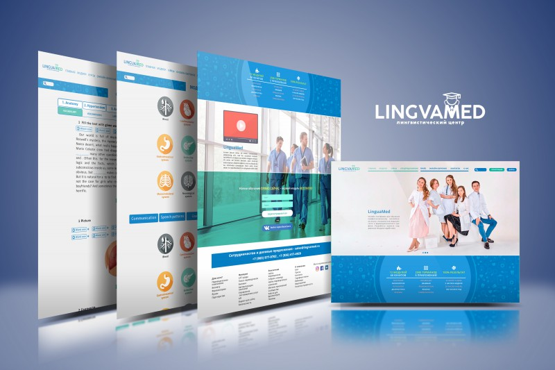 """Дизайн портала по изучению медицинского английского """"Lingvamed"""""""
