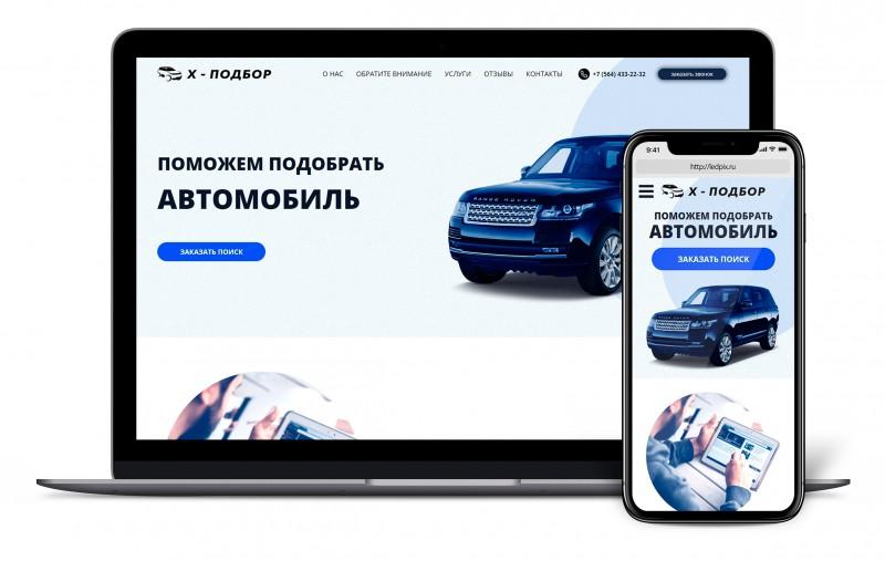 Фрилансер создание сайта украина найти работу переводчиком удаленно