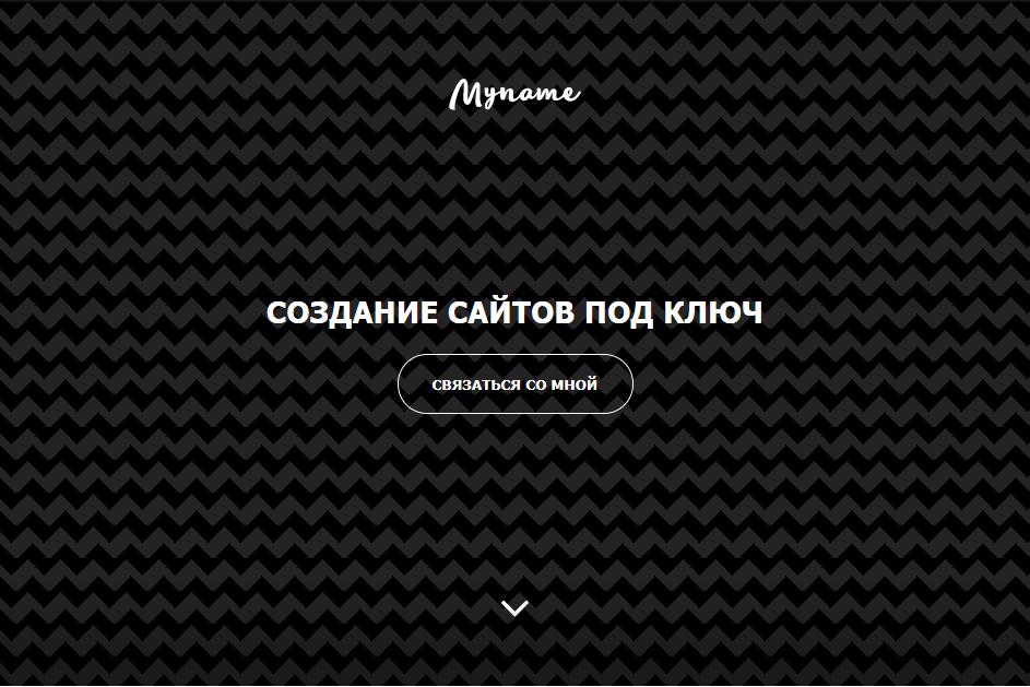 Сайт о миссии