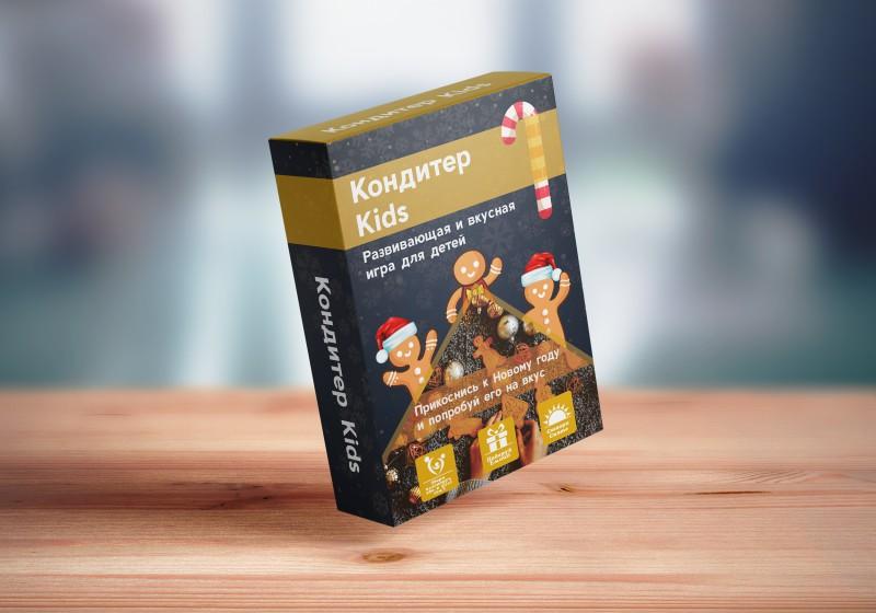 Konditer Kids - упаковка
